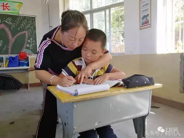 最美乡村教师