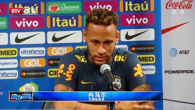 巴西阿根廷世仇