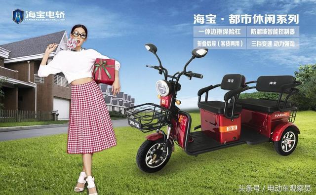 ...年代步三轮车雅通电动车更高端的电动休闲车价格 - 中国供应商