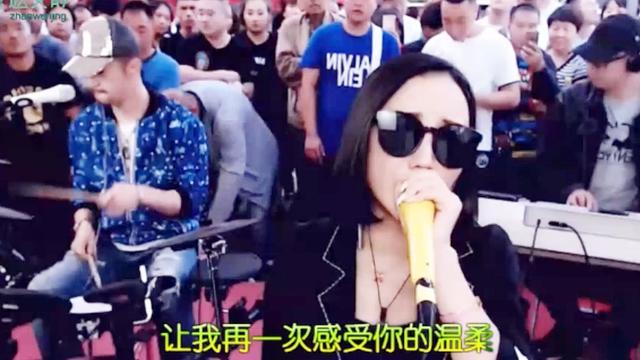 张北北-《拥抱你离去》优美的女声,动感的节奏,谁听谁醉!