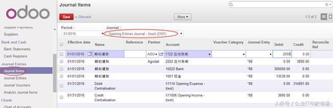 值得珍藏好文!全球第一开源ERP Odoo 财务功能概述(完整篇)