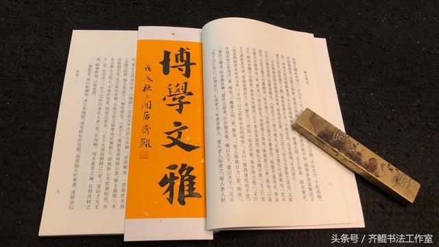 精美小书签【多图】_价格_图片- 天猫精选
