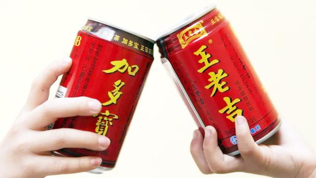 王老吉加多宝共享红罐包装 最高法和稀泥?_手机新浪网