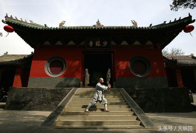 郑州少林寺一日游