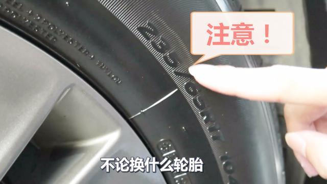汽车轮胎怎么换?更换轮胎步骤介绍-电动邦