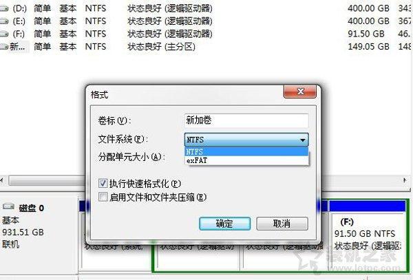 FAT32、NTFS、exFAT有什么区别?U盘和硬盘格式化时如何选择?