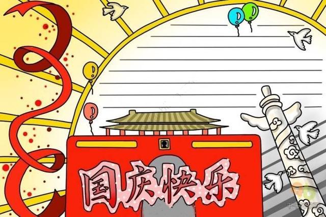 春节手抄报模板大全