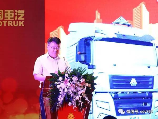 中国天然气集团港能