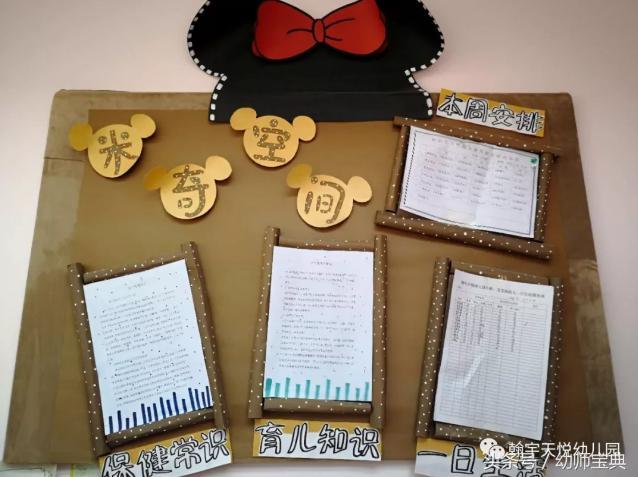 家园栏设计图__展板模板_广告设计_设计图库_昵图网nipic.com