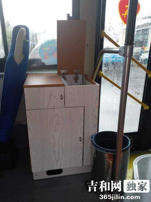 长春公交17路图片