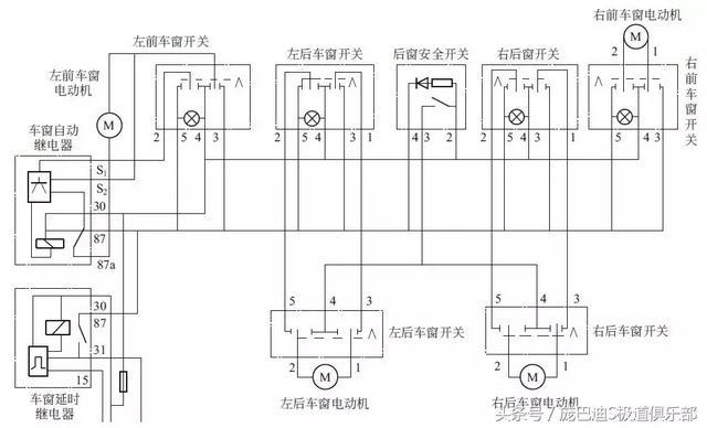 车窗玻璃升降器的更换过程!!!_朗逸论坛_太平洋汽车网论坛