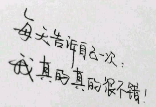 精辟句子說說心情哲理
