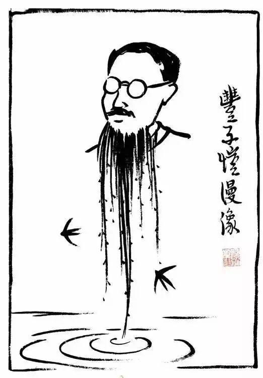 中秋快乐艺术字图片