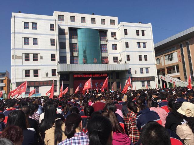 澄城中学王会香