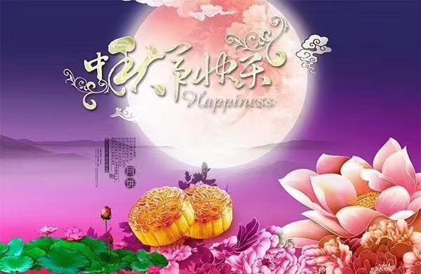 关于中秋节的诗句配画_瑞文网