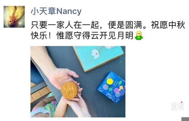 刘强东涉性侵,奶茶妹妹忍22天首发声!照片泄婚姻状... _网易新闻