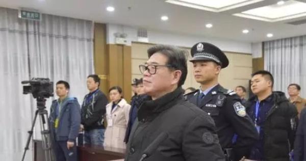 """衡阳市委原书记李亿龙被查牵出""""案中案"""""""