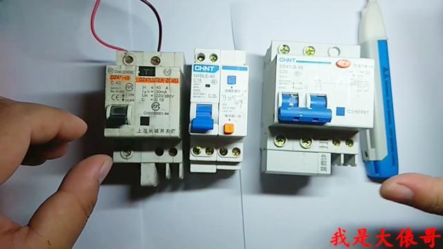 两相漏电保护器接线图