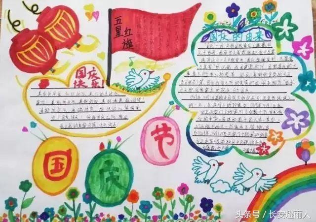 北京胡同簡筆畫手抄報