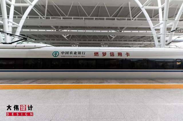 中国农业银行矢量标志png素材透明免抠图片-... -三元素3png.com