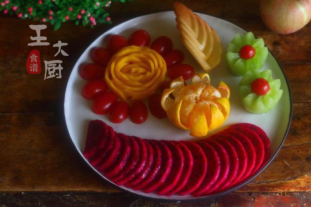 「DIY食品系列」水果拼盘的创意摆法,难度1颗星,非常简单