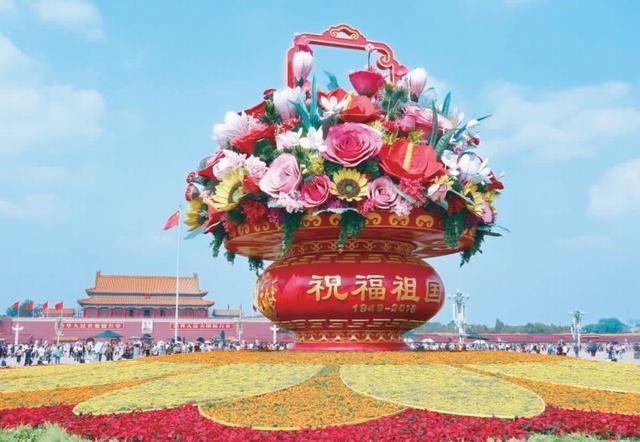 沿着改革开放的强国之路砥砺奋进——热烈庆祝中华人民共和国成立69周年
