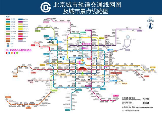 北京旅游地图高清版