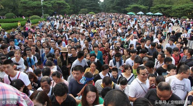 十一小长假 历年国庆节景区游客爆满7张图 网友:还是在家舒适