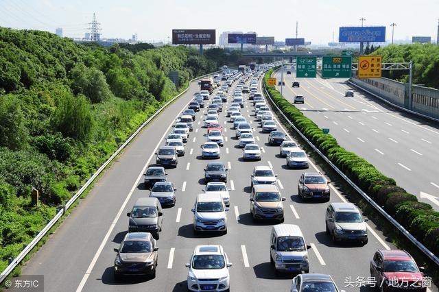 广州高速堵车最新通知