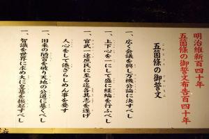 新版1万日元上的涩泽荣一究竟是怎样一位人物? - 客观日本