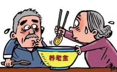 退休人员如何办理信用卡?