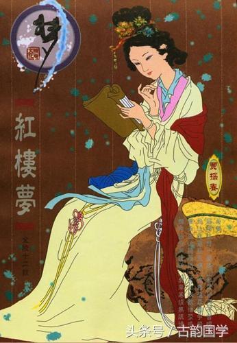 """我收藏的""""金陵十二钗""""(组图),栩栩如生,值得雅赏"""