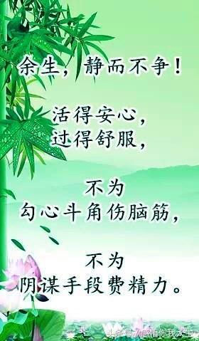 章台杨柳典故
