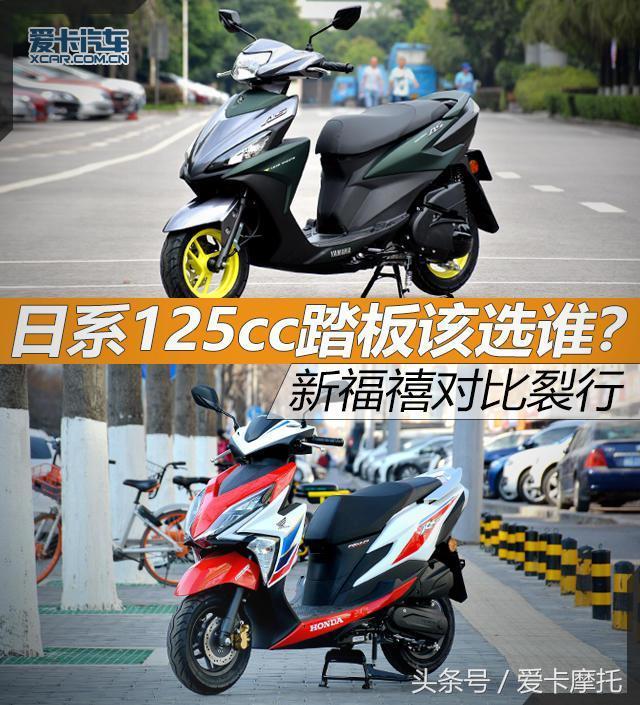 雅马哈新福喜125新车首骑,动力很棒_哔哩哔哩 (゜-... -bilibili