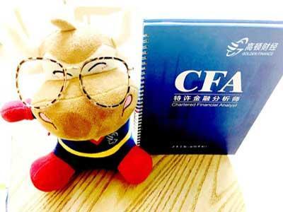 关于2019年CFA考试时间表,提前看!_中国CFA考试网