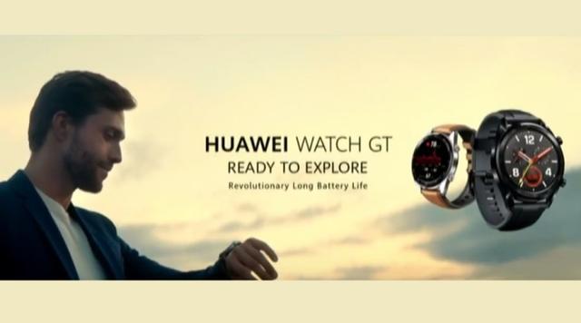 華為手表watch3發布日期