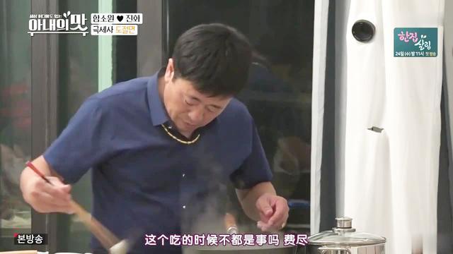 韓國網紅小孩頭像