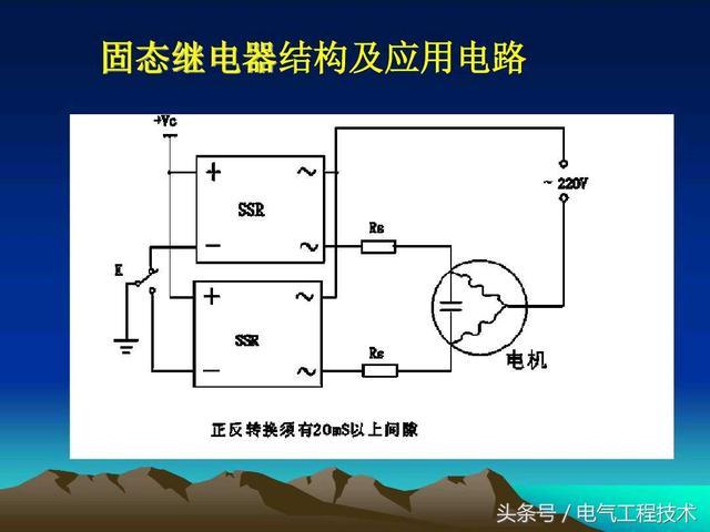 初学电工:不了解继电器怎么办?老电工:一次性让你了解10个继电器