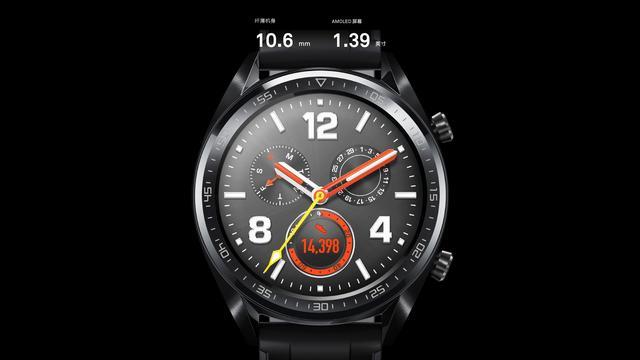 華為手表新款watch3什么時候上市