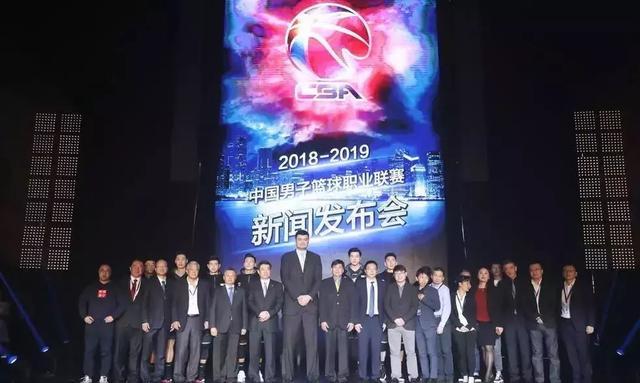 2019-2020赛季CBA联赛赛程完整版正式发布,部分场次时间有调整