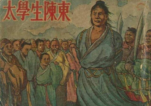 北宋钱币五十名珍图
