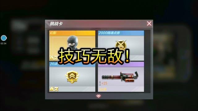 乐高幻影忍者