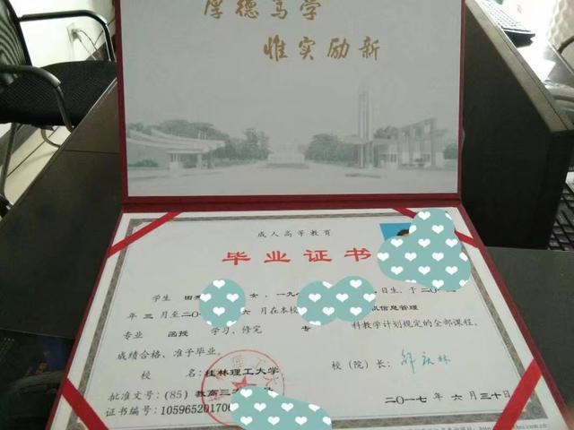 桂林理工大学教务处网站