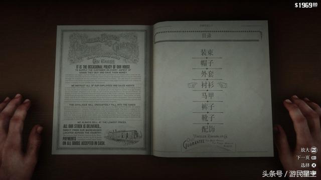 《荒野大镖客2》游民评测10分 西部世界的别样人生