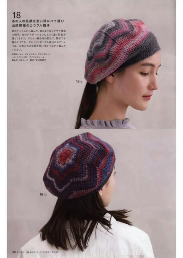 时尚钩针款针织帽(附图解)