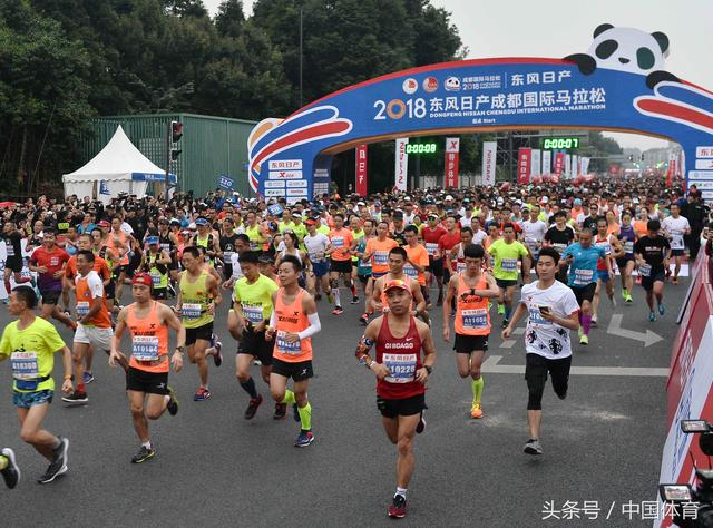 2018成都国际马拉松