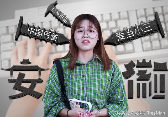 安徽泾县被害女孩照片