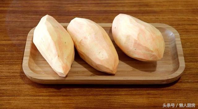 红薯卡通图片