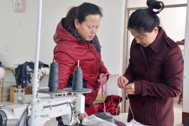 苏州远东服装公司生产车间图片分享[图] - 业界 - 8264户外