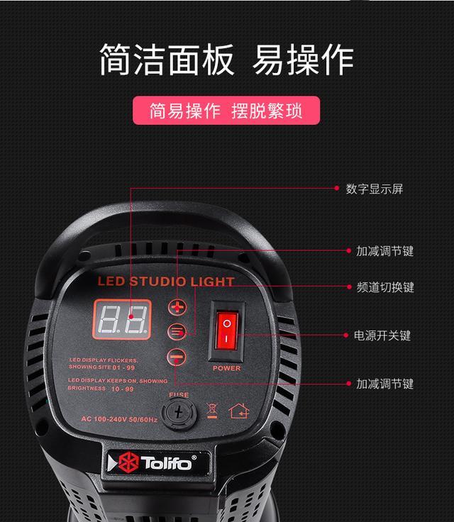 图立方LED摄影灯150W常亮补光灯网红直播间柔光球太阳灯